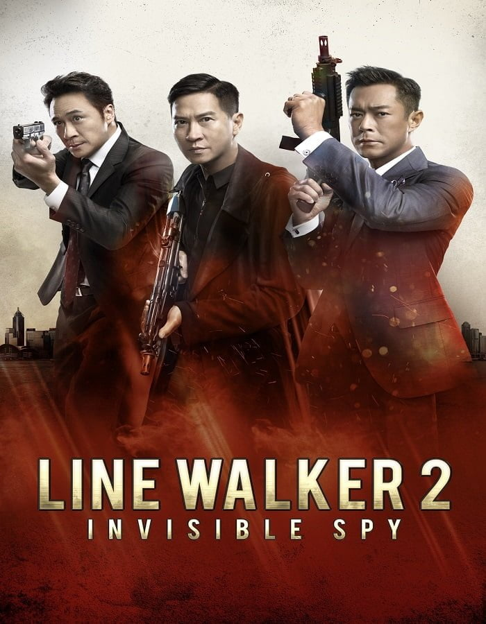 Line Walker 2 Invisible Spy 2019