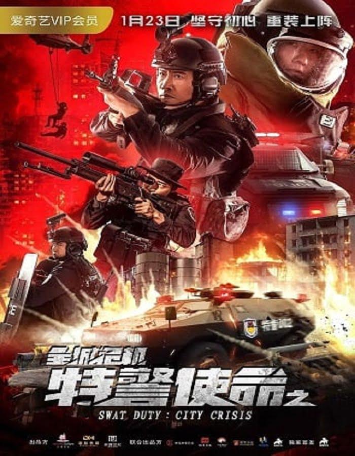 Swat Duty City Crisis 2020 หน่วยพิฆาตล่าข้ามโลก