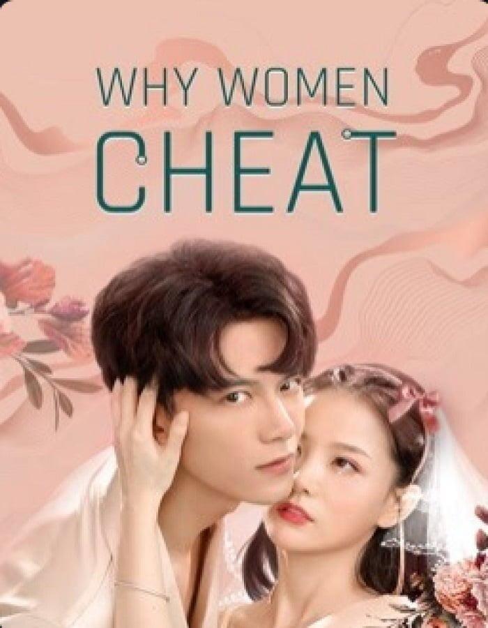Why Women Cheat 2021 ตำนานรักเจ้าชายจำศีล