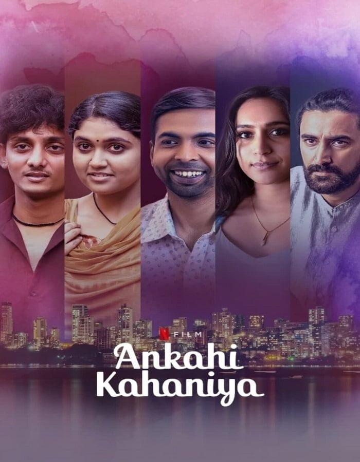 Ankahi Kahaniya 2021 เรื่องรัก เรื่องหัวใจ