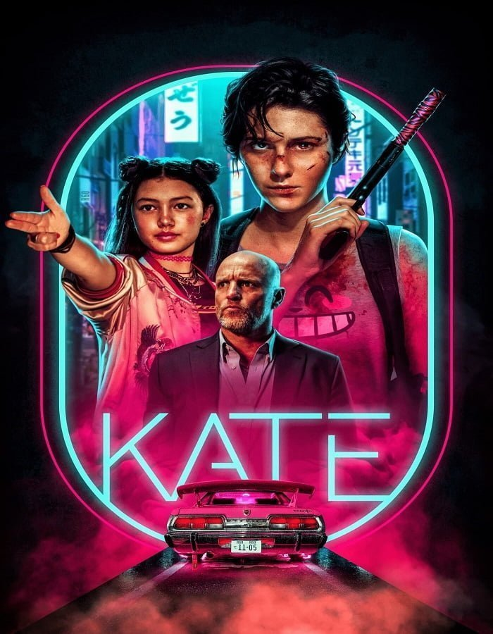 Kate 2021 เคท