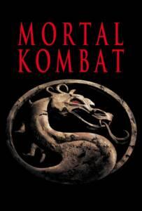 Mortal Kombat 1 (1995) มอร์ทัล คอมแบท ภาค1 นักสู้เหนือมนุษย์